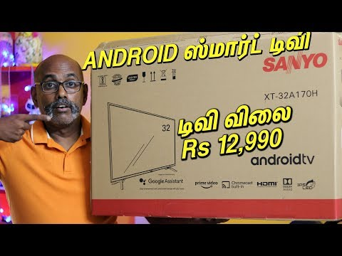 விலை Rs 12,990 Sanyo Kaizen TV Xt-32A170H Unboxing | Review in Tamil