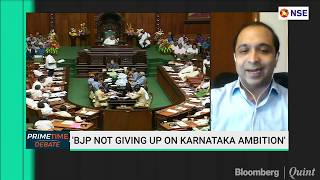 #KarnatakaFloorTest: Central Leaderships Quiet On Karnataka Politics?