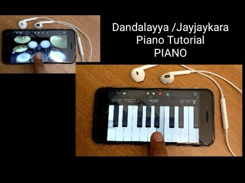 Dandalayya(Jayjaykara) Bahubali 2 Piano App Tutorial