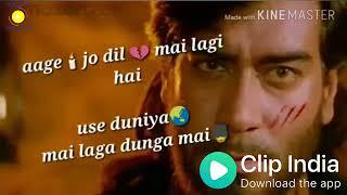 Ajay Hindi MP3