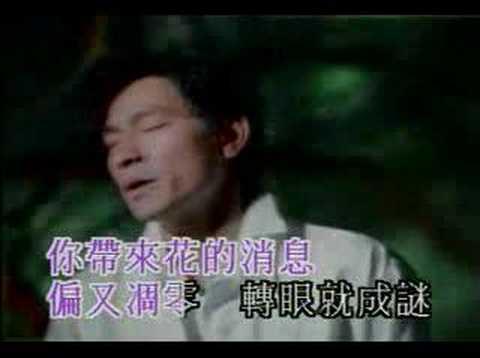 andy lau - xiang si cheng zai