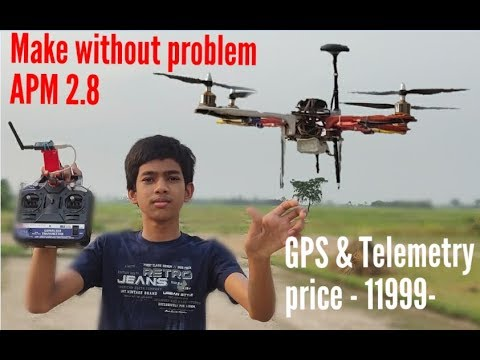 how-to-make-a-drone-with-apm-2.8-full-tutorial-by-diylifehacker