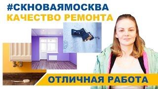 Ta'mirlash haqida fikr 3-bedroom doira - Anna