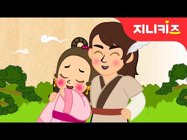 선화공주와 서동 #1   전래동화   공주동화   어린이 인기동화★지니키즈