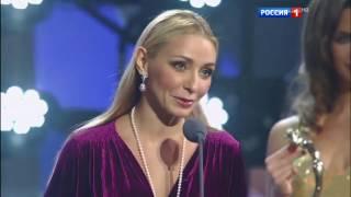 Татьяна Навка и Леонид Агутин на вручении национальной музыкальной премии