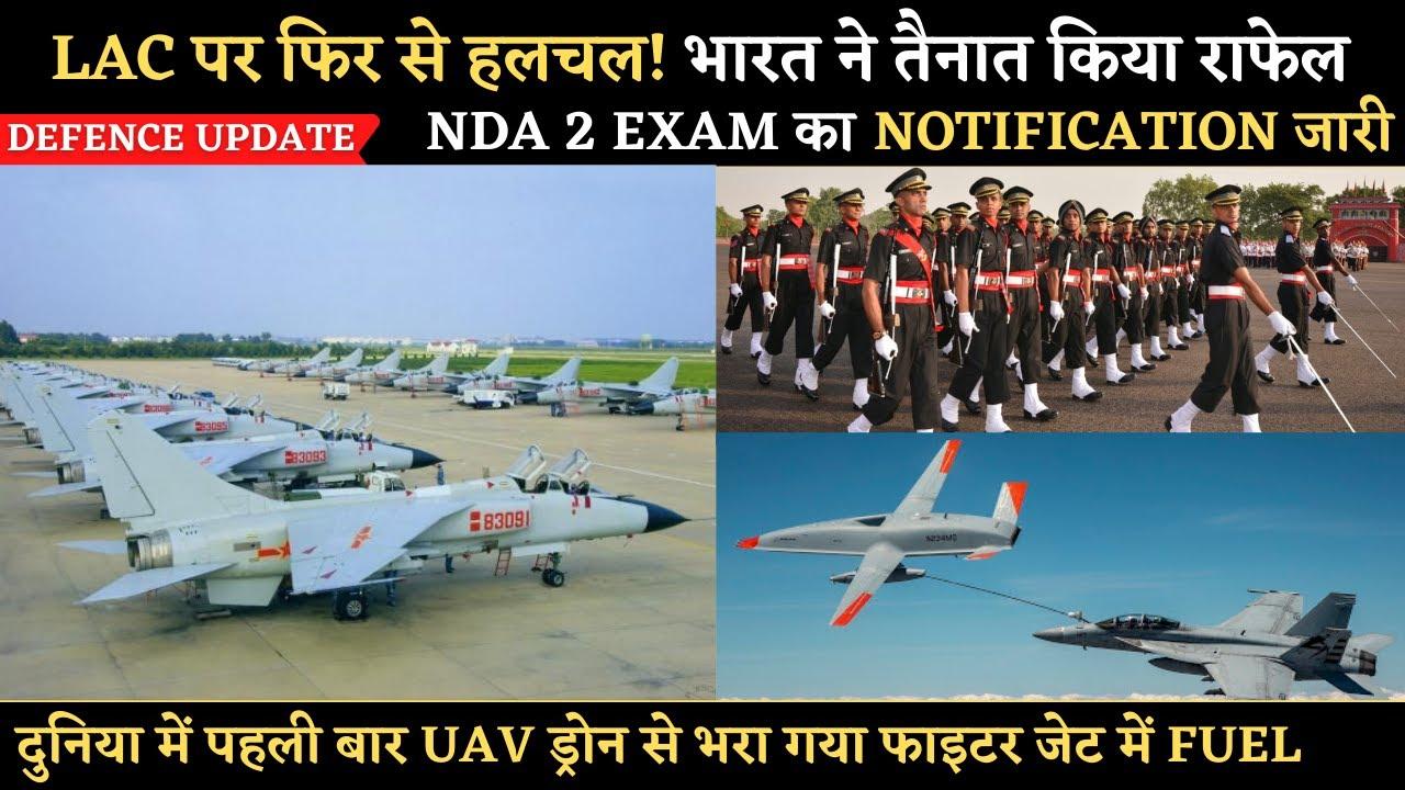 Defense Updates - China air force at LAC, NDA exam, Air refueling Using UAV