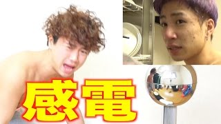【NG集】電撃パンチでサグワの仇とったる!!