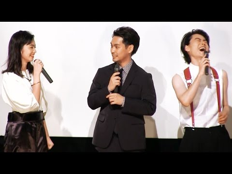 菅田将暉、小松菜奈の「嫌い」発言に焦る 映画『ディストラクション・ベイビーズ』初日舞台挨拶