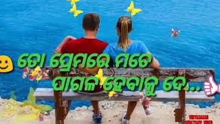 Life sara to prema re mate pagala habaku de (whatsApp status) videos🎥