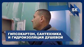 видео Тонкости обслуживания стеклянных дверей