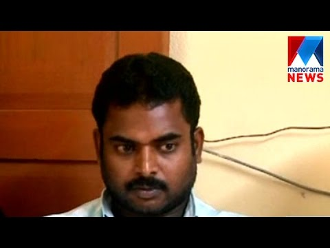 Munnar Haunting Case; One Arrested | Manorama News