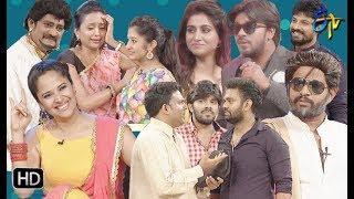 All in One Promo | 4th November 2019 | DheeJodi,Jabardasth,Extra Jabardasth,Cash,Manam | ETV Telugu