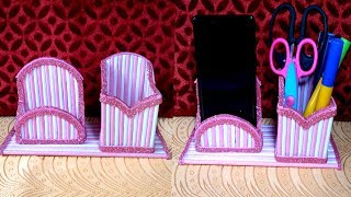 How to make a mobile and pen holder | Art and crafts DIY  | All type videyos