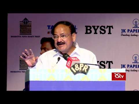 Spirited young entrepreneurs must revive our dying industries: Vice President