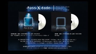 PassCode - CLARITY [13 Songs Digest]