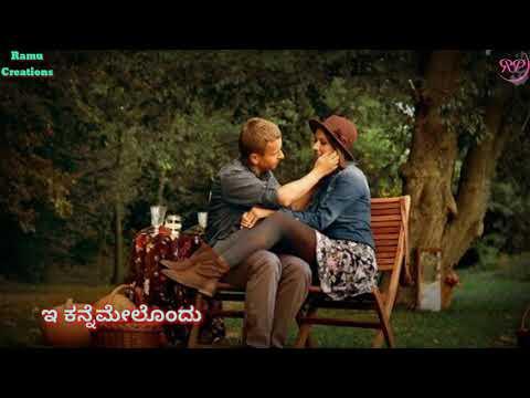 Na Tumba Naguvag Kannada WhatsApp Status Song