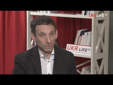 Виталий Портников: Мы живем в чистилище современного мира