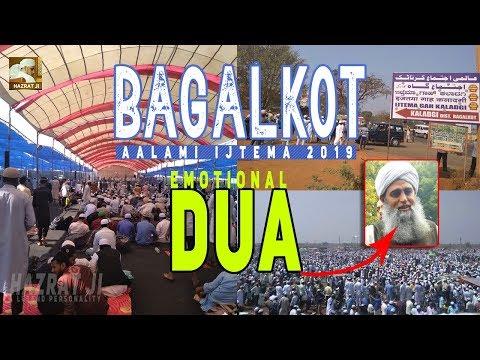 Emotional Dua by Hazrat Ji Maulana Sa'ad D.B in Bagalkot Aalami Ijtema 2019