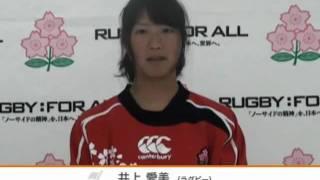 http://www.teamnippon.jp/ 日本はいま、ひとつのチームになる。 TEAM N...