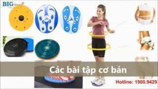 Đĩa xoay eo tập thể dục 360 độ-bigmua.com