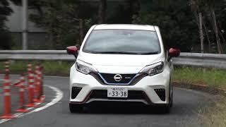 【動画】日産ノートe-POWER NISMO 試乗インプレッション 試乗編