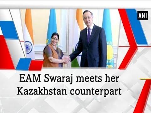 EAM Swaraj meets her Kazakhstan counterpart - #Kazakhstan News
