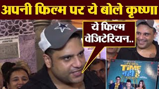 Krishna Abhishek talks on Life Main Time Nahi Hai Kisi Ko film;Watch video   FilmiBeat