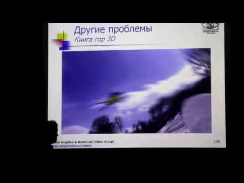 VQMT3D Report on 3D Films Moscow Fest 2012 (RUS)
