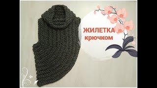 Жилетка крючком, Vest crochet