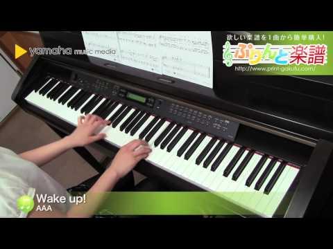 Wake up!(アニメver.) AAA