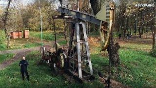 Над нефтяной бездной | #ВУКРАИНЕ
