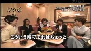 EXILE GENERATION / えぐざんぽ TAKAHIRO × SHOKICHI が銀座であま~い...