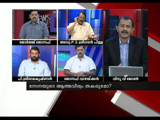 M G College bombing against CI, case withdraw: News Hour 16th October 2014