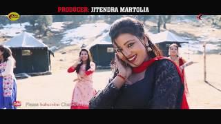 Promo O Rangili Dhana New Version !! Singer Jitendra Tomkyal !!