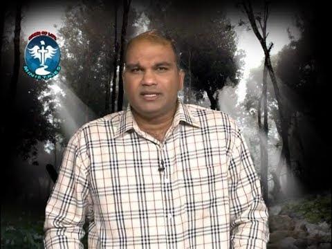 Wisdom | Pastor B. Charles | River Of Life Ministries | SubhavaarthA