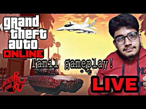 Gta Online | WITH NOOB | Tamil Gameplay |PS4 PRO
