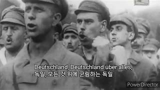 National Anthem of Germany(192…
