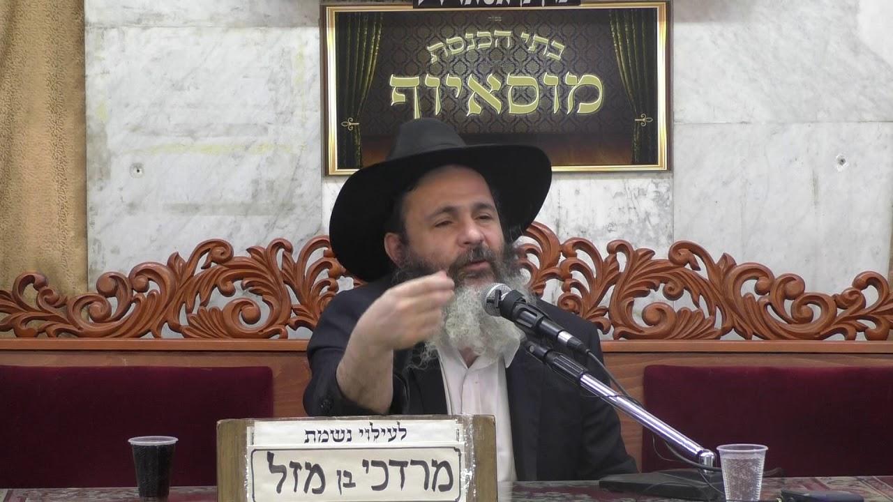 הרב אבנר אליסון הלכות ומנהגים בחודש אלול