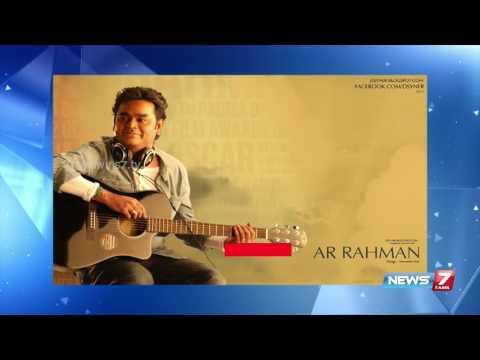 A R Rahman conferred with Japan's Fukuoka prize | News7 Tamil