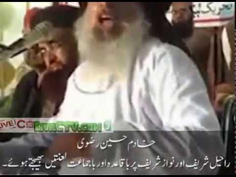Molvi Khadim Hussain Insult Nawaz Sharif and CJ Saqib Nisar - Siasi Halchal