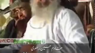 raheel shareef per laanat - khadim hussain rizwi cursing
