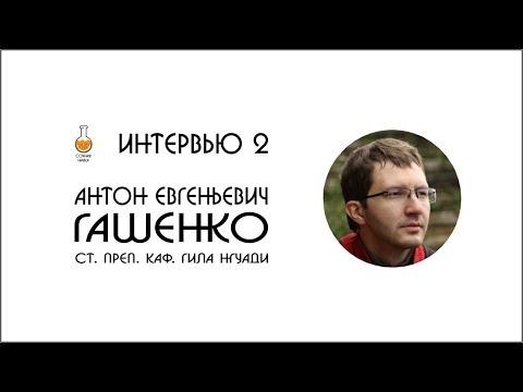 Архив новостей Института проблем рынка РАН