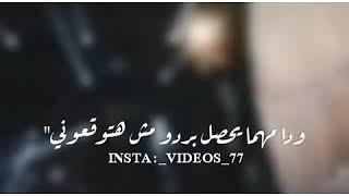 الله يسامحكم ياللي عايزين تكسروني رضا البحراوي 2019/2020
