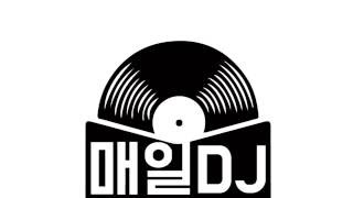 Maeil DJ | Scratch Roulette 45