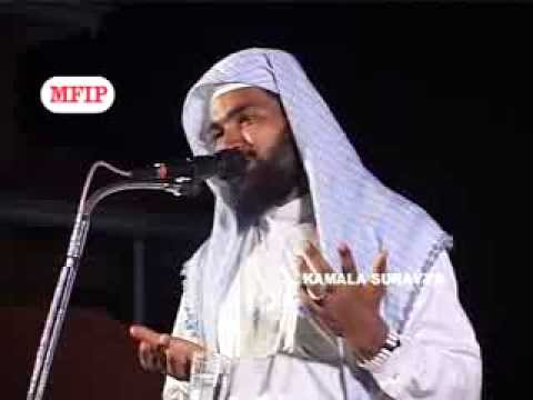 Qur'an Albuthangalude Mahaalbutham│ kabeer baqavi new speech 2016 │ Islamic Speech in Malayalam