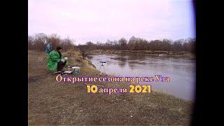 Пробная рыбалка на реке Уза открытие на спиннинги и фидер 2021
