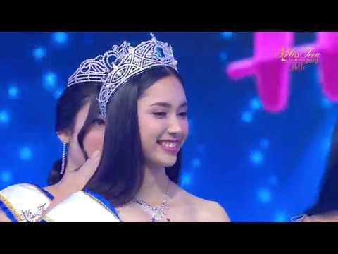 ดาวดวงใหม่!!! Miss Teen Thailand 2019 by Hello ปิ่น-ชรินพร เงินเจริญ