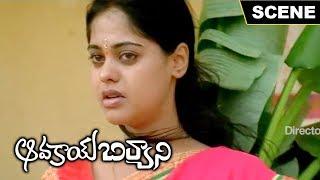 Avakay biryani movie scene 17