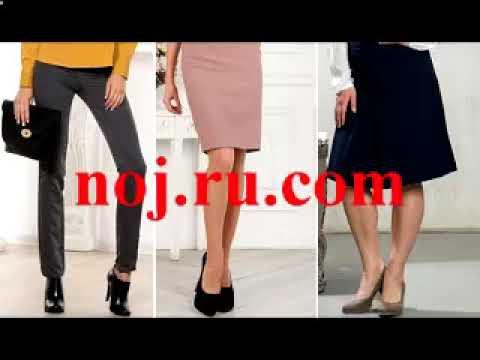 эгерия официальный сайт интернет магазин одежды