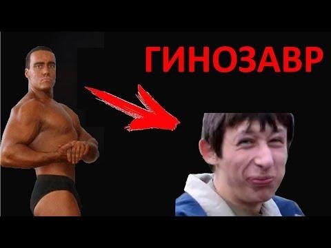 Александр Невский: разоблачение